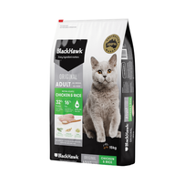 Blackhawkawk Cat ChickRice 15kg